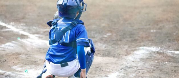 best youth catcher's gear